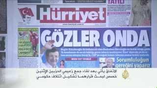 فيديو| لقاء ثان مرتقب بين زعيم المعارضة التركية  و داود أوغلو