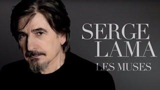 Serge Lama - Les muses (Lyrics video)