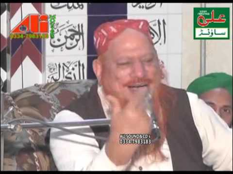 Hafiz Mushtaq Ahmed Sultani By Ali Sound Gujranwala 03347983183 Chandiala