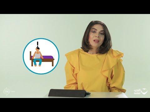 طرق فعالة لعلاج سرعة القذف. تعرفوا عليها في هذا الفيديو.