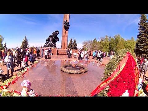 парк победы уфа фото
