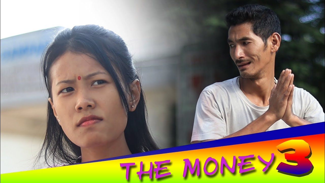 The Money 3 || North East Tripuri short film || KSM Production || New kokborok short film 2020