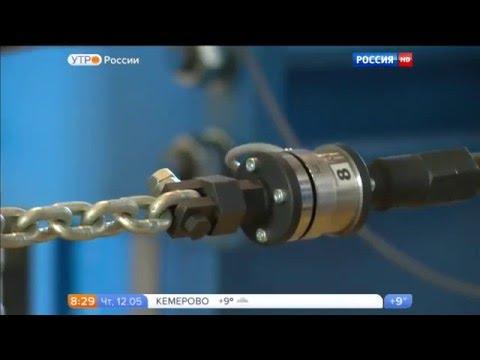Испытание прочности мест крепления ремней безопасности автомобиля для программы «Утро России»