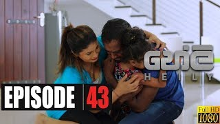 Heily | Episode 43 30th January 2020 Thumbnail
