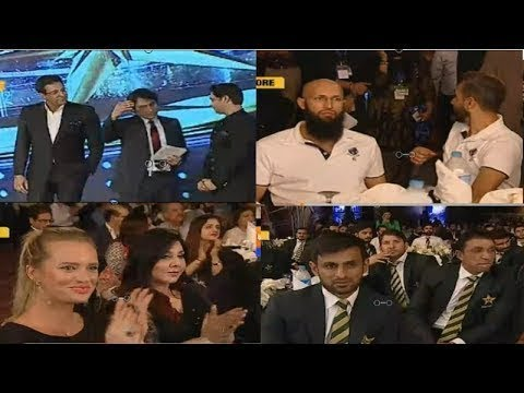 PCB Annual Awards Ceremony with World XI in Lahore 2017  - Pakistan vs World XI