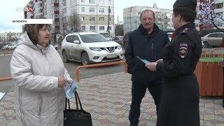 Акция «Осторожно, мошенники!» прошла в Нерюнгри