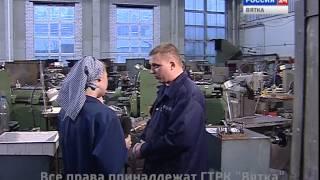 Уроки труда. Фрезеровщик (11.11.2013) (ГТРК Вятка)