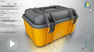 T-FLEX CAD 15 - Ребро жёсткости