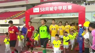2018 CHA League one   Round 13   Shanghai Shenxin vs Liaoning FC
