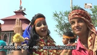 HD Chalo Piya Aaya Hai Bulawa || Kajal Anokha || New Bhojpuri Best Devi Geet Song