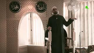 10 Friday khutbah by Shaykh Haytham Tamim 'Cryptocurrency digital currency'