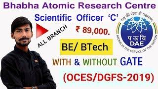 BARC DAE recruitment 2019 | SCIENTIFIC OFFICER 'C` | OCES / DGFS – 2019 | OFFICIAL NOTICE