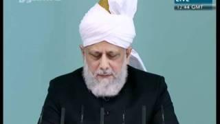 Проповедь Хазрата Мирзы Масрура Ахмада (19-08-2011)