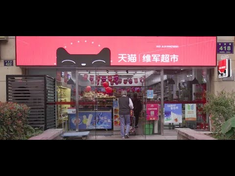 China's Mom-and-Pop Stores Go High Tech for 11.11