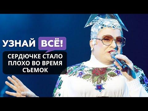 Верке Сердючке стало плохо во время съемок новогоднего шоу