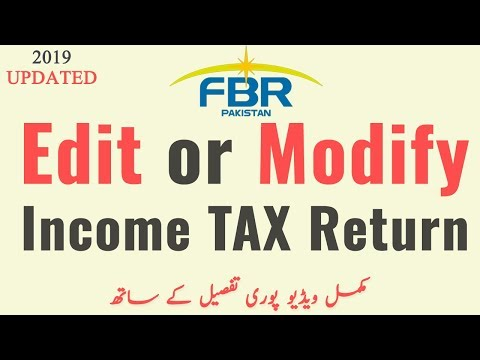 How to Modify or Addition in FBR Income TAX Return After Submit (updated)