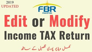 How to Modify or Addition in FBR  ncome TAX Return After Submit updated