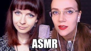 АСМР Сказка шепотом с ушка на ушко вместе с ASMR Red Lips 📖 Чтение, близкий шепот