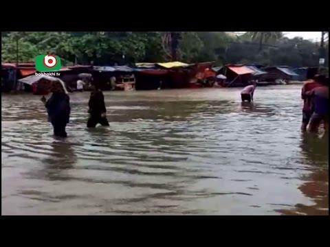 Chittagong Flood | Shahanaz | 23April2017