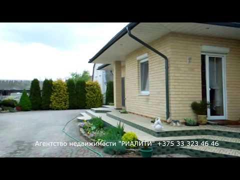 Дом Ветров - Черный Джек - YouTube