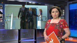 Ахбори Тоҷикистон ва ҷаҳон (16.07.2018)اخبار تاجیکستان .(HD)