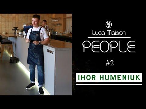 Luca Maison PEOPLE | Інтерв'ю з цікавтими людьми  - Ігор Гуменюк, шеф-бариста кав'ярень TAKAVA