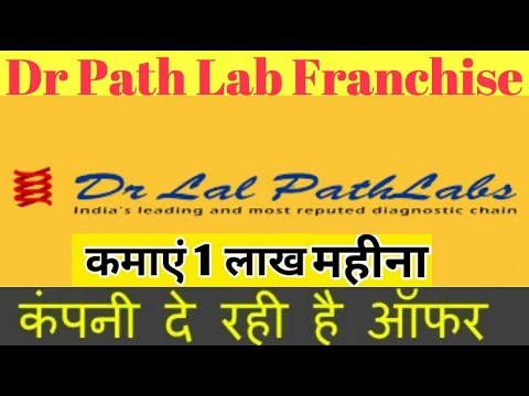 how to find report in lal path lab