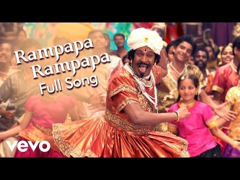 Tenali Raman - Rampapa Rampapa Song | Imman