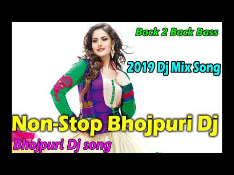 AC AC Lahanga AC Khojata - Bhojpuri Dj Song -- 2017 Hard Electro Dance Dhamaka