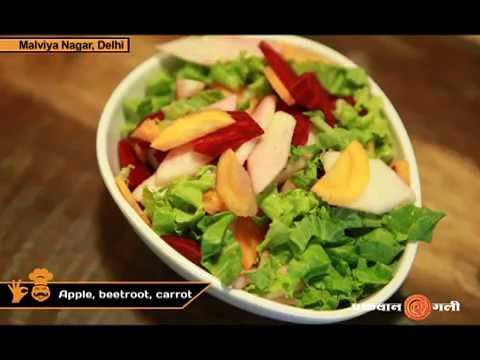 How To Make Vitamin A To Z Salad.