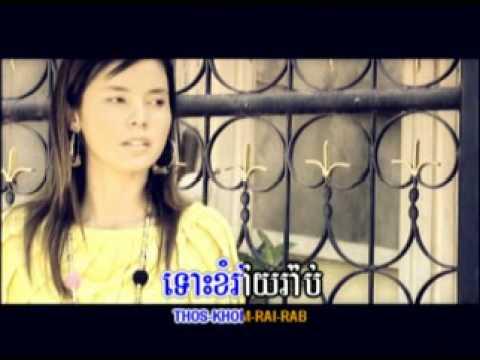 Bong Da'ung (Karaoke)
