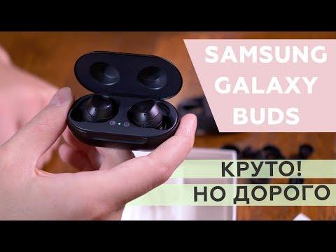 Беспроводные наушники Samsung Buds