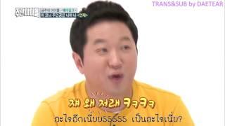 [ซับไทย] Apink - Weekly Idol (cut)