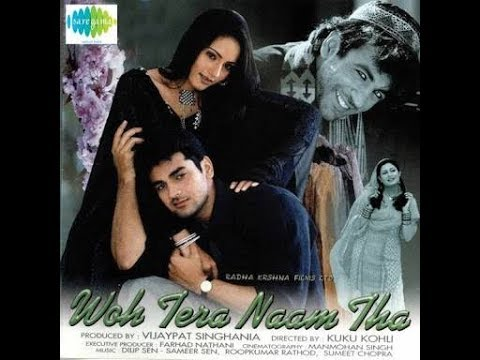 woh tera naam tha full movie free download hd