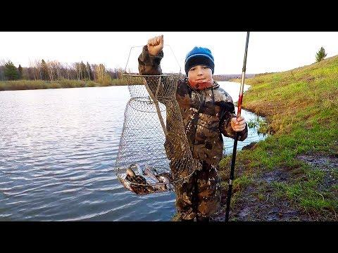 Рыбалка на Ручейника! Весенний Рыболовный Сезон - Открыт!