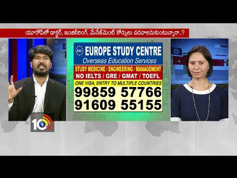 Europe Study Centre   Overseas Education Services   No IELTS   GRE Exclusive with KTU