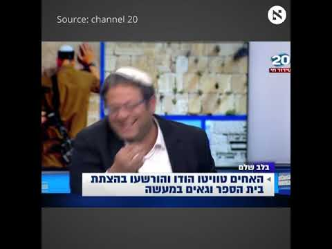 How a television interview with a Jewish terrorist exposed Israeli society's mainstream racism