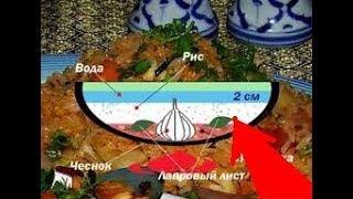 узбекский Казан из Намангана (качество?,цена?)