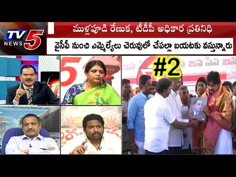 బీజేపీపై యుద్ధం ప్రకటించిన పవన్ కళ్యాణ్..! | Top Story #2 | TV5 News