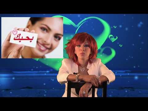 فى أمل/ كلام فى الحب (5 لغات للحب )/ حلقة 2 / أمل محمود
