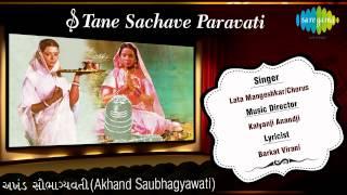 Tane Sachave Paravati | Gujarati Film Song |  Lata Mangeshkar