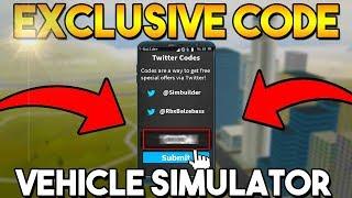 NEW *EXCLUSIVE* CODE! | Vehicle Simulator ROBLOX