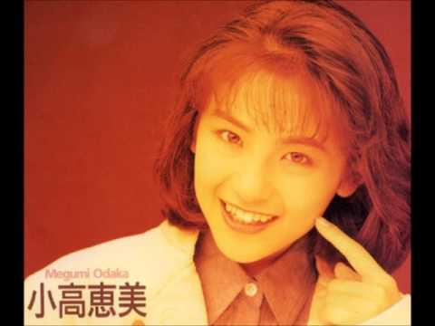 小高恵美 Natsugoro