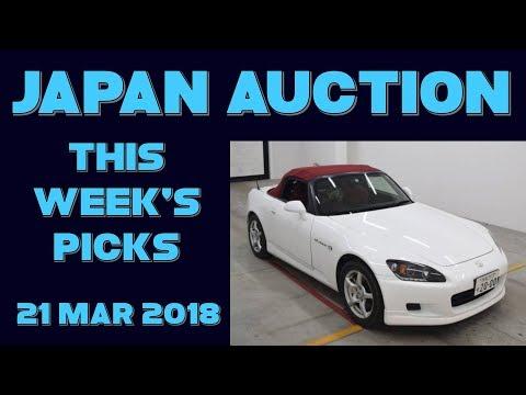 Japan Weekly Auction Picks 062 - 21 Mar 18