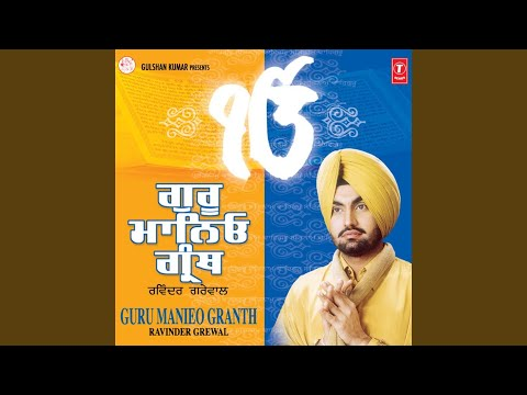 Sikhi Sidak