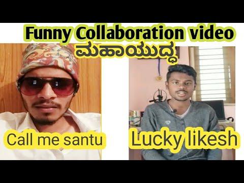 ಸಕ್ಕತ್ತಾಗಿದೆ 😂😂| Lucky Likesh Yash Roast From Call Me Santu | Lucky Likesh Yash Roast