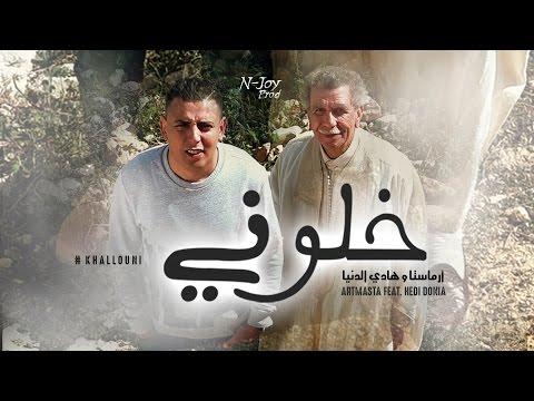 ARTMASTA Feat. Hedi Donia ► Khallouni ✪ خلوني ✪