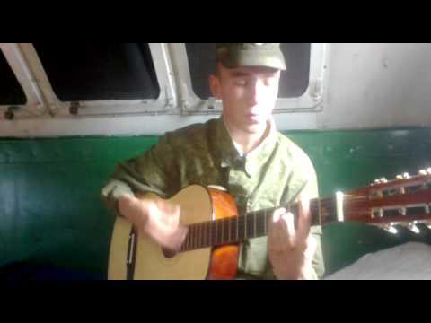 эй диск жокей в армии под гитару)) ДмБ 08.11.12=)