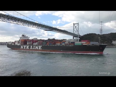 NYK CONSTELLATION - NYK container ship