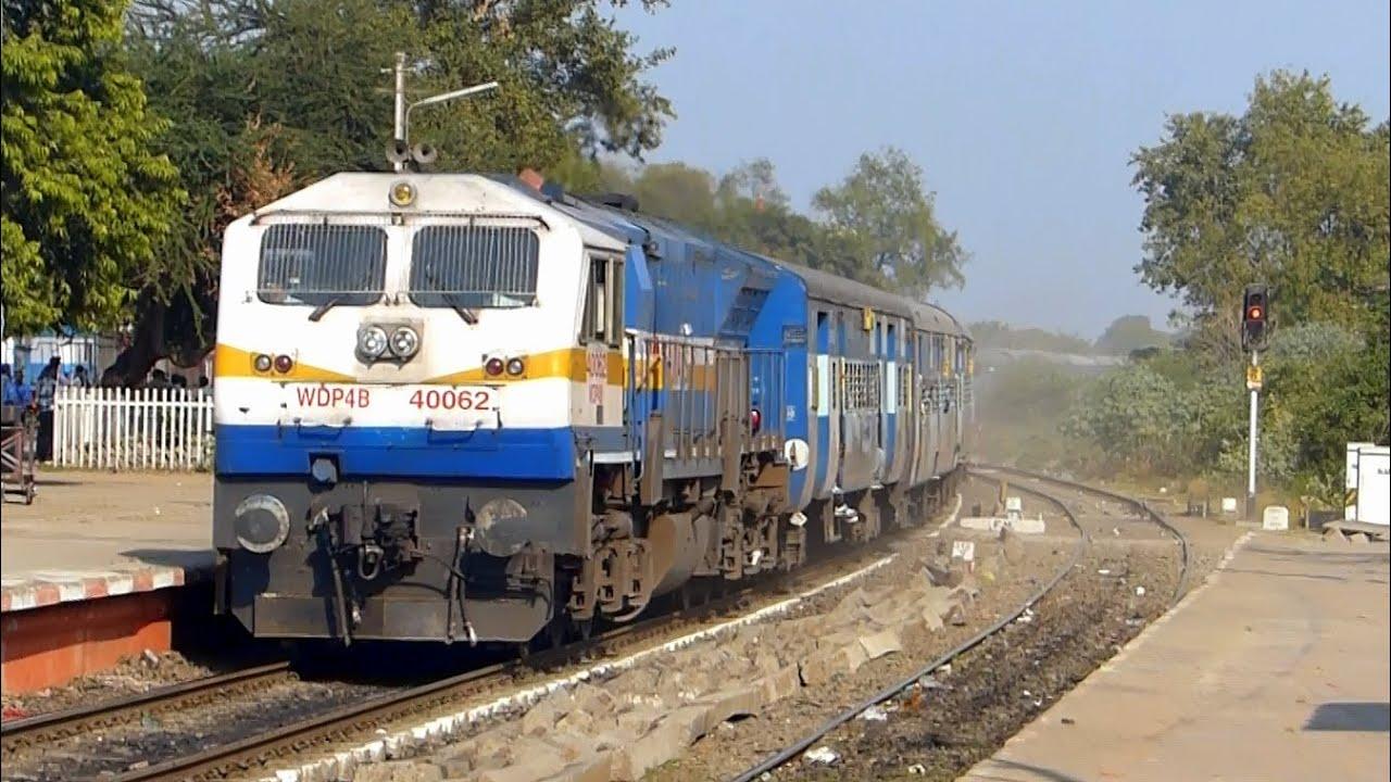 12142 Rajendra Nagar Patna - Mumbai CST Superfast Express